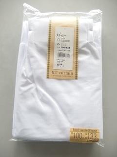 P8090915.JPG