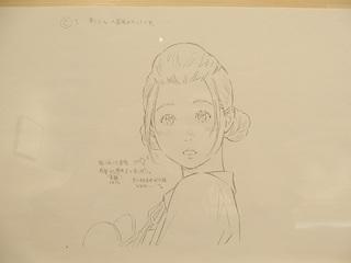 e_k_g_6.jpg