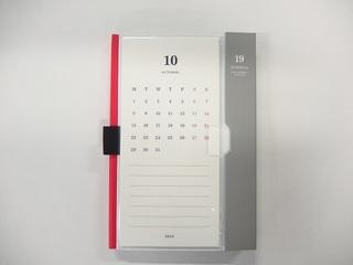 schedule_note_1810_1912.JPG
