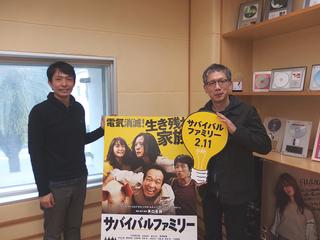 yaguchi_kantoku 170126.JPG