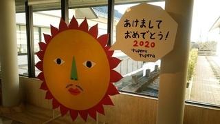 tupera_kochi_2020.jpg